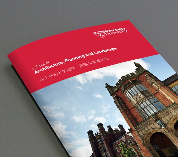 school-of-architecture-brochure